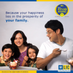 LIC's New Jeevan Anand